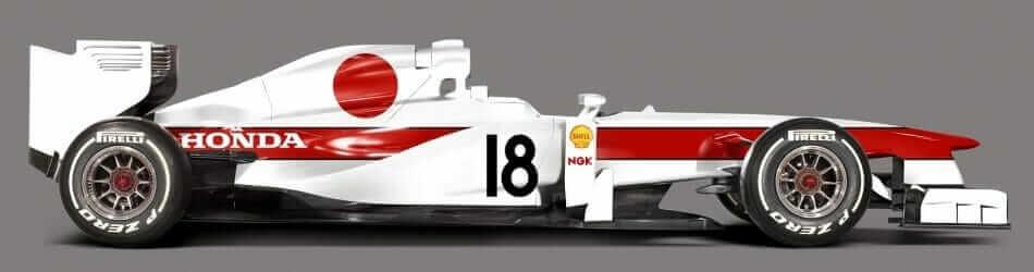Honda 68