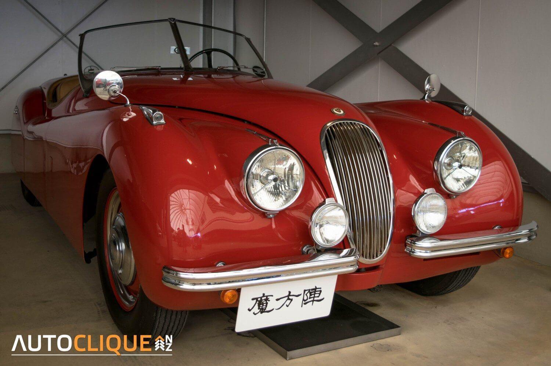 mahoujin-car-museum-jaguar-xk120