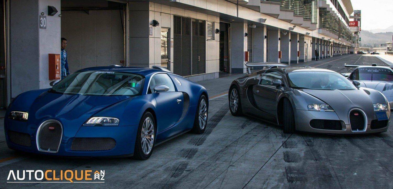 Bingo-Sports-Bugatti-Veyron