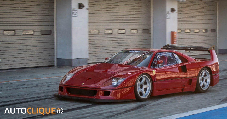 Bingo-Sports-Fuji-Speedway-Ferrari-F40-LM