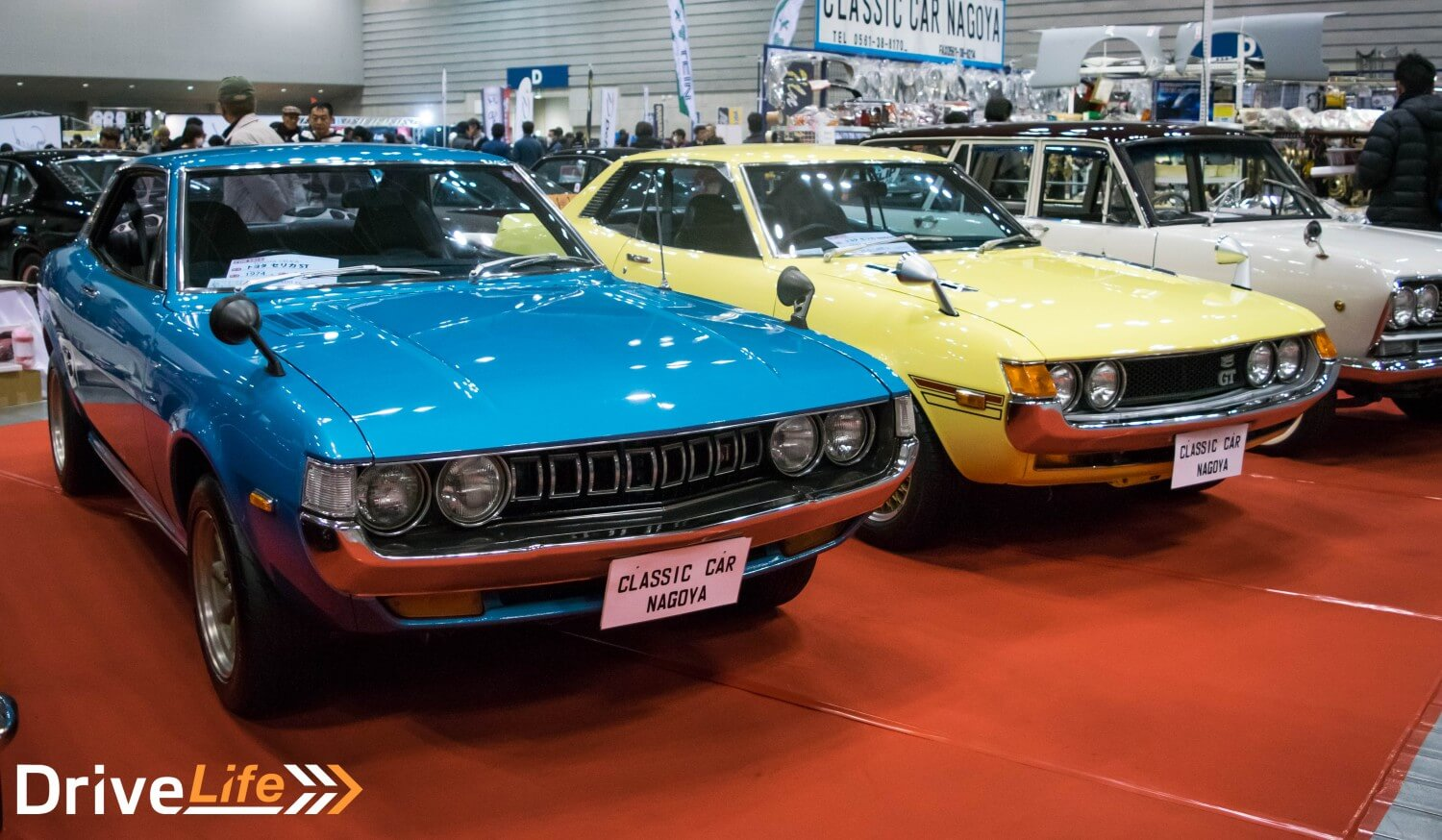 2017 Nostalgic 2day Classic Car Show - Weekend of JDM History ...