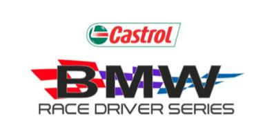 BMW RACE SERIES 171014 header