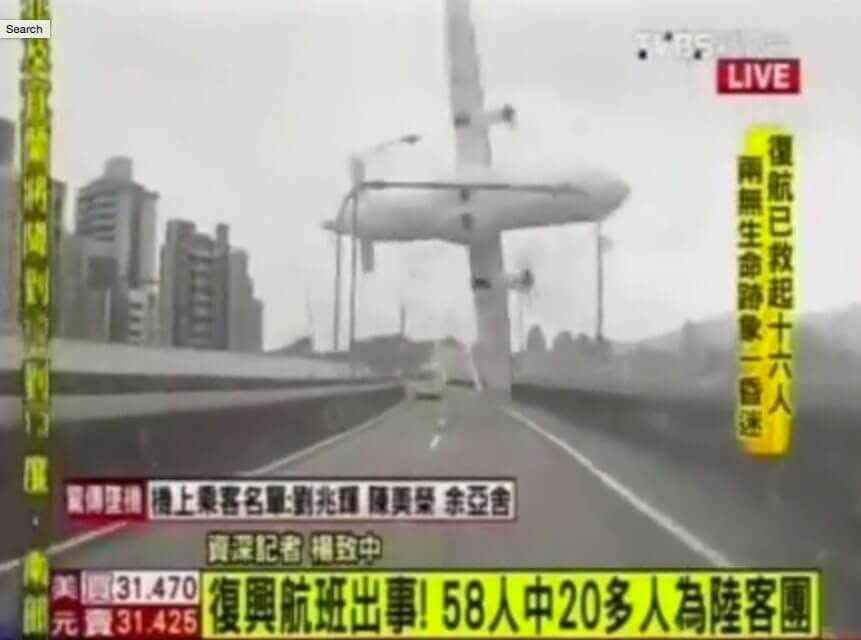 TransAsia-Airways-Plane-Crashes-into-River-in-Taiwan