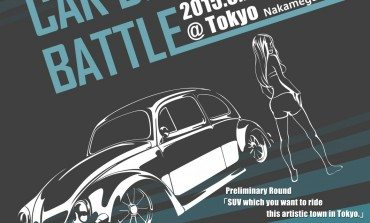 Ultimate Car Design Battle 2015