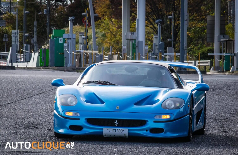 DFJ-Supercar-Touring-Ferrari-F50