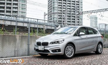 2016 BMW 225xe Active Tourer - Car Review -  Practically Eco