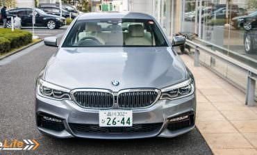 2017 BMW 523d - First Impression Drive