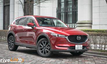 2017 Mazda CX-5 SkyActiv D Limited - Car Review - Meet The New King, Same As The Old King