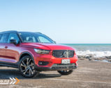 2018 Volvo XC40 T5 R-Design – Car Review – A different View of the compact SUV?