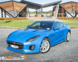2018 Jaguar F-Type P300 R-Dynamic Special Edition – Car Review – Reinventing the base model