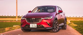 Five Things About The Mazda CX-3 SkyActiv D