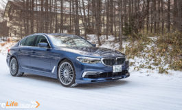 Five Things About The 2020 Alpina D5S