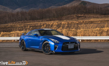 Five Things About the 2020 Nissan GT-R 50th Anniversary Edition